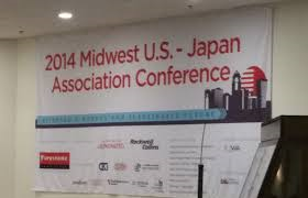 Midwest U.S.-Japan Conference Set For NE In 2018