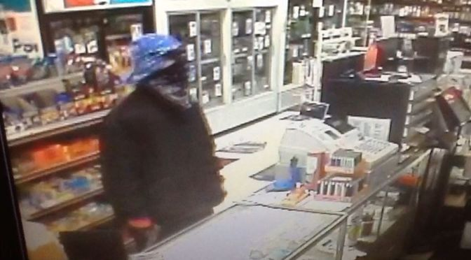Courtesy/Lexington Police Department. Tom's Midwest Liquor Store suspect.