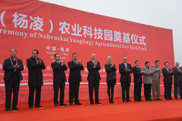 Ceremony discussing the relationship between China and Nebraska.