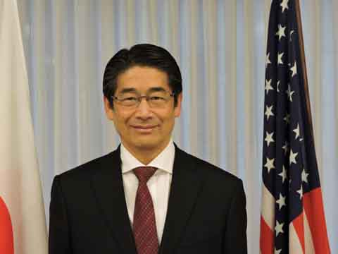 Japanese Consul-General to visit Scottsbluff March 24th