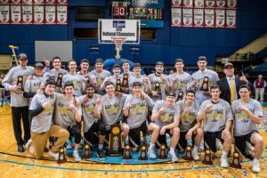 NATIONAL CHAMPIONS! Prairie Wolves win Programs 1st Men's Basketball National Title