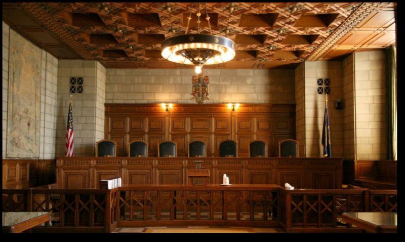 Deadline set for applications for Nebraska Supreme Court