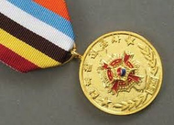 Korean War Veterans Can Apply to Receive Ambassador for Peace Medal