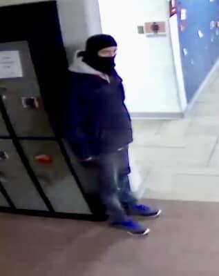 (Audio) Burglar Breaks Into West Point Beemer School Building
