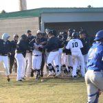 WNCC baseball kicks off regionals Friday