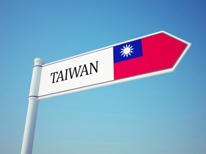 Taiwan To Kick Off U.S. Agriculture Goodwill Mission