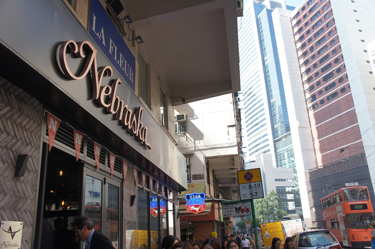 Nebraska restaurant in Hong Kong.
