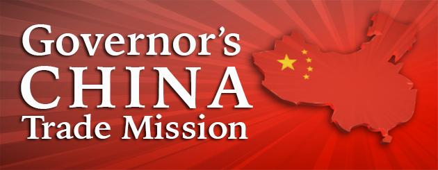 Gov-China-TradeMission-PageHeader