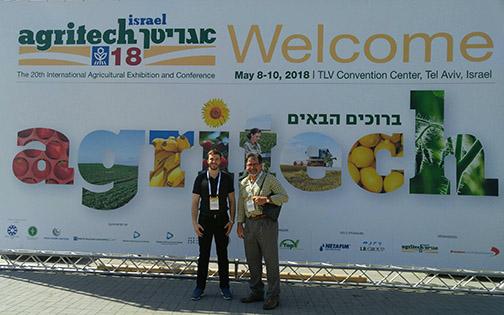 KDA Participates in Trade Mission to Israel