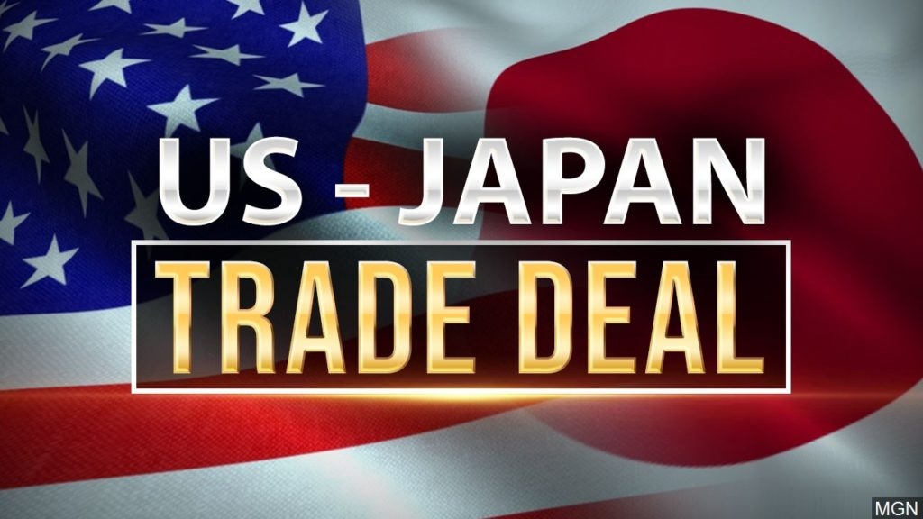 President Signing U.S., Japan Trade Deal *Audio*