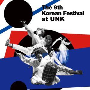 Enjoy Korean culture, cuisine Sunday on UNK campus